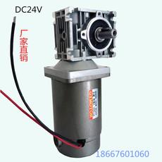 Червячный редуктор YH 160w350w500w DC12v24v200v220v