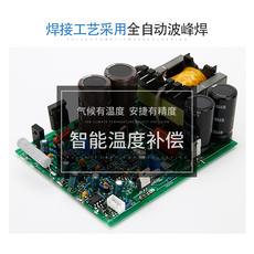Зарядное устройство для электромобиля Yet Lushan