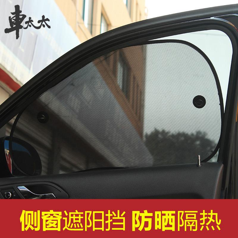 Сетка на окна авто своими руками 81