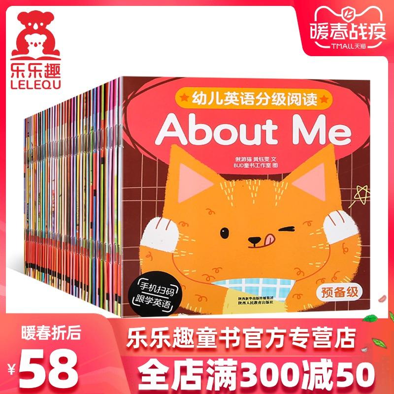 乐乐趣 幼儿英语分级阅读绘本 全35册 天猫优惠券折后¥28包邮(¥58-30)