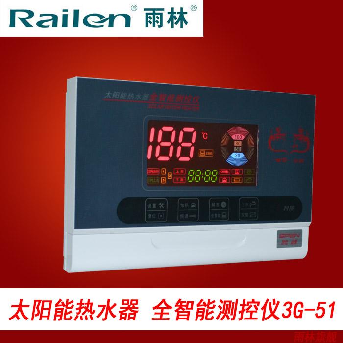 雨林测控太阳能热水器 微电脑板水温水位全智能控制器仪表Q7M7