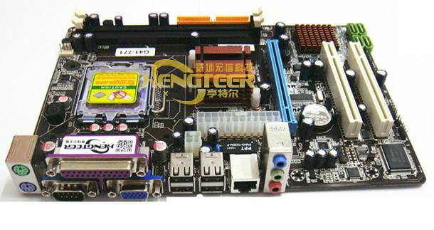 亨特尔电脑主板套装G41 集成显卡 X E5450四核3.0G CPU 送4G内存图片