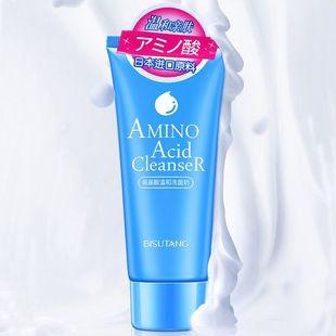第二件9.9 氨基酸洗面奶温和保湿补水深层清洁女男士日本进口原料