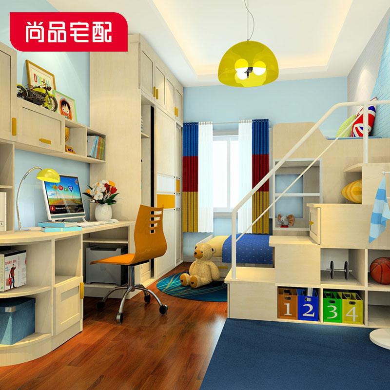 尚品宅配全屋家居定制儿童房上下床整体衣柜组合书桌榻榻米预付金