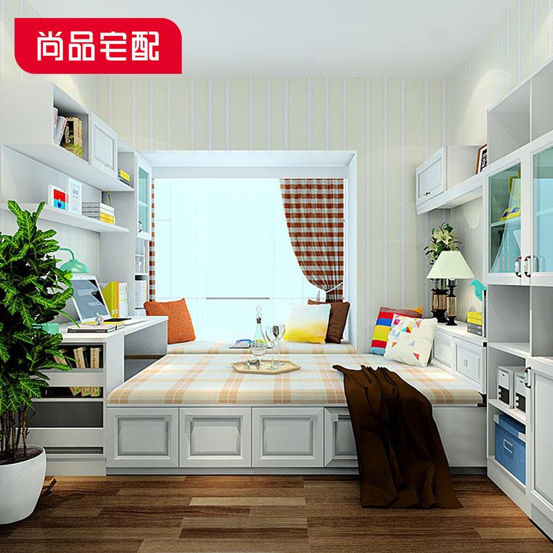 尚品宅配榻榻米床定制现代简约小户型多功能整体踏踏米房间设计