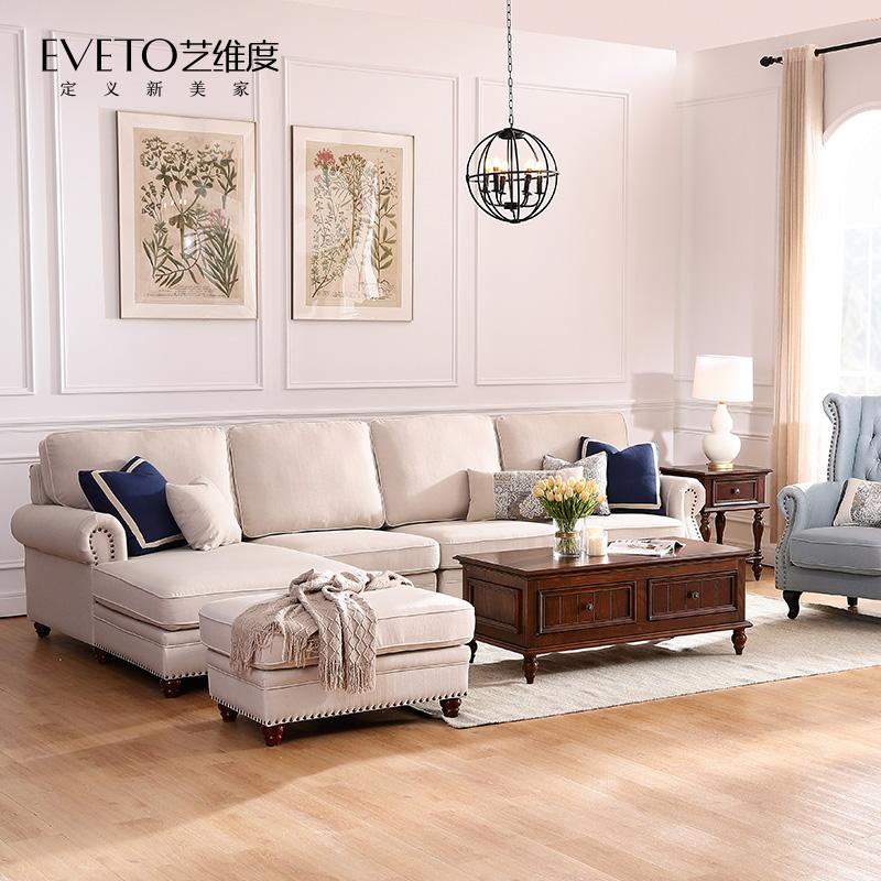 艺维度美式乡村布艺沙发组合简约现代小户型客厅家具田园转角