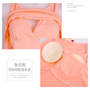孕产妇哺乳背心可插片清纯棉质吊带内衣喂奶免穿胸罩哺乳上衣外出
