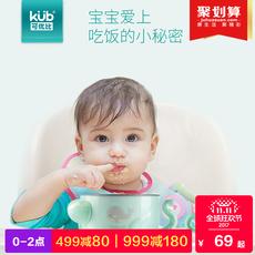 Посуда для детей KUB 107418
