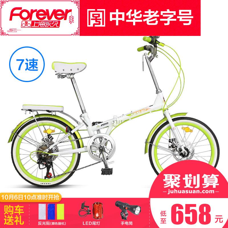 官方旗舰店永久可折叠自行车成人女超轻便携式迷你型小型单车轻踏