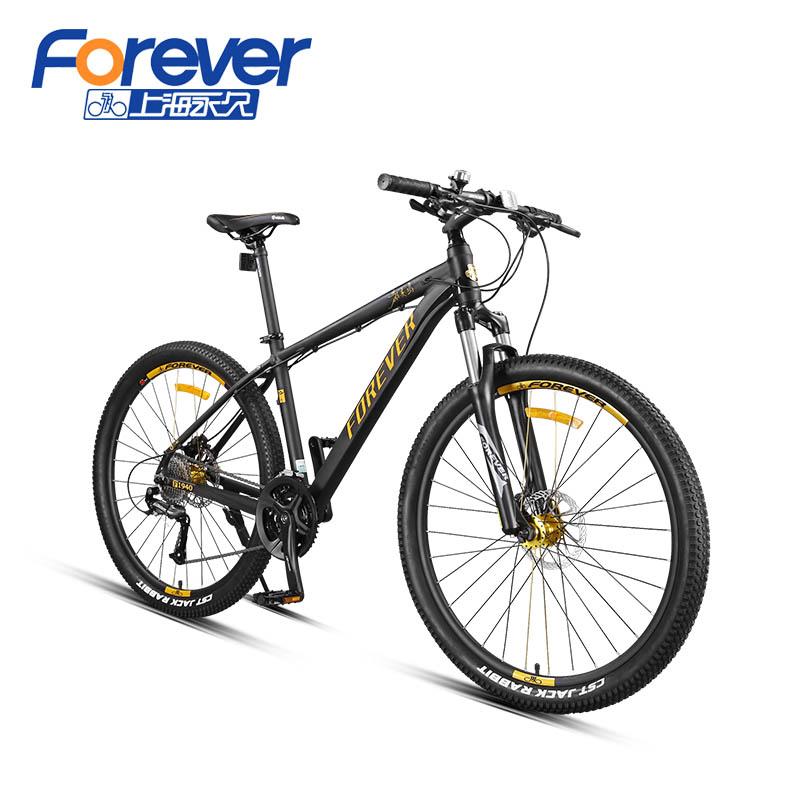 永久自行车76年纪念款董事长签名版单车山地车 F1940