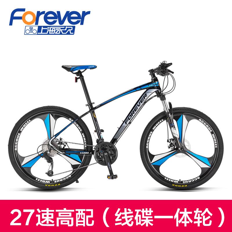 商场同款!万元造型!永久山地车自行车单车