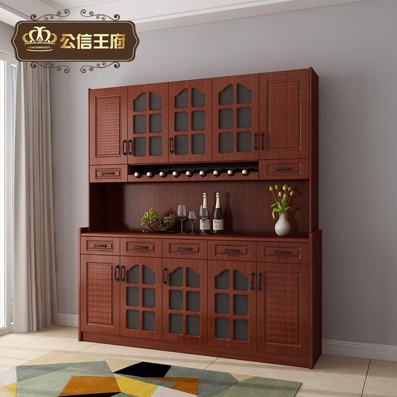现代中式餐边柜酒柜多功能碗柜厨房收纳柜储物柜简约茶水柜欧式