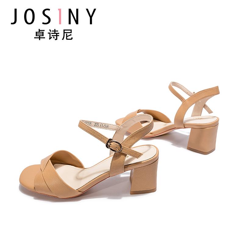卓诗尼2020春夏凉鞋新款潮鞋女粗跟百搭韩版女鞋一字扣带凉鞋女