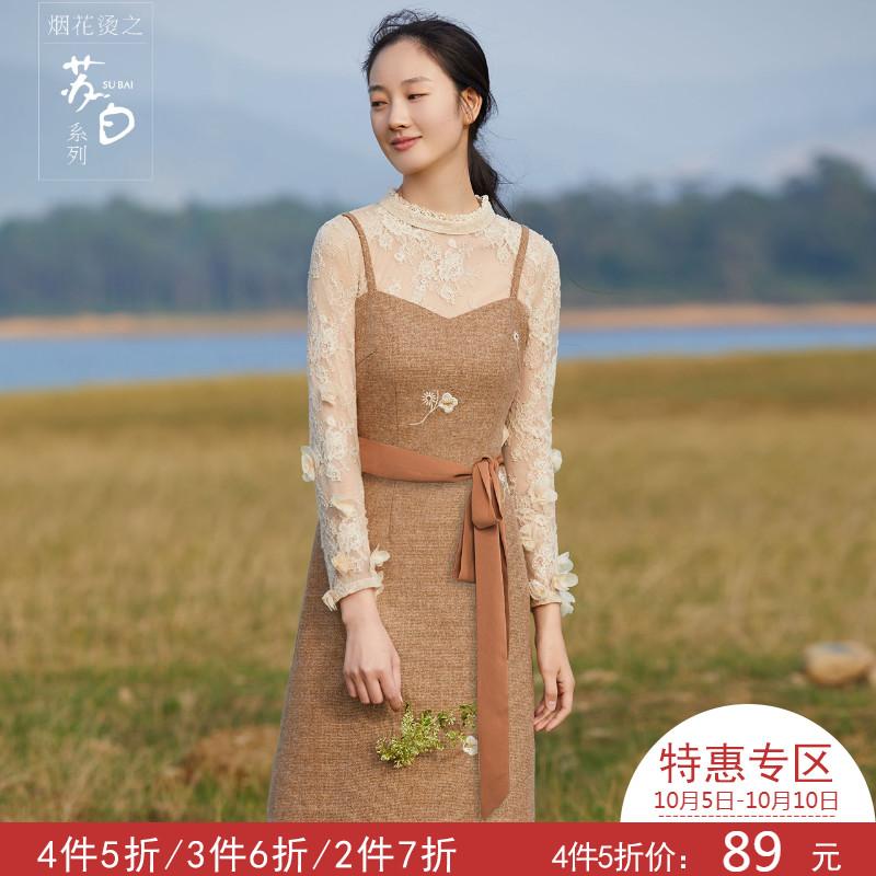 4件5折 烟花烫GLP秋装女2018新款背带裙复古中长款背心裙 素音