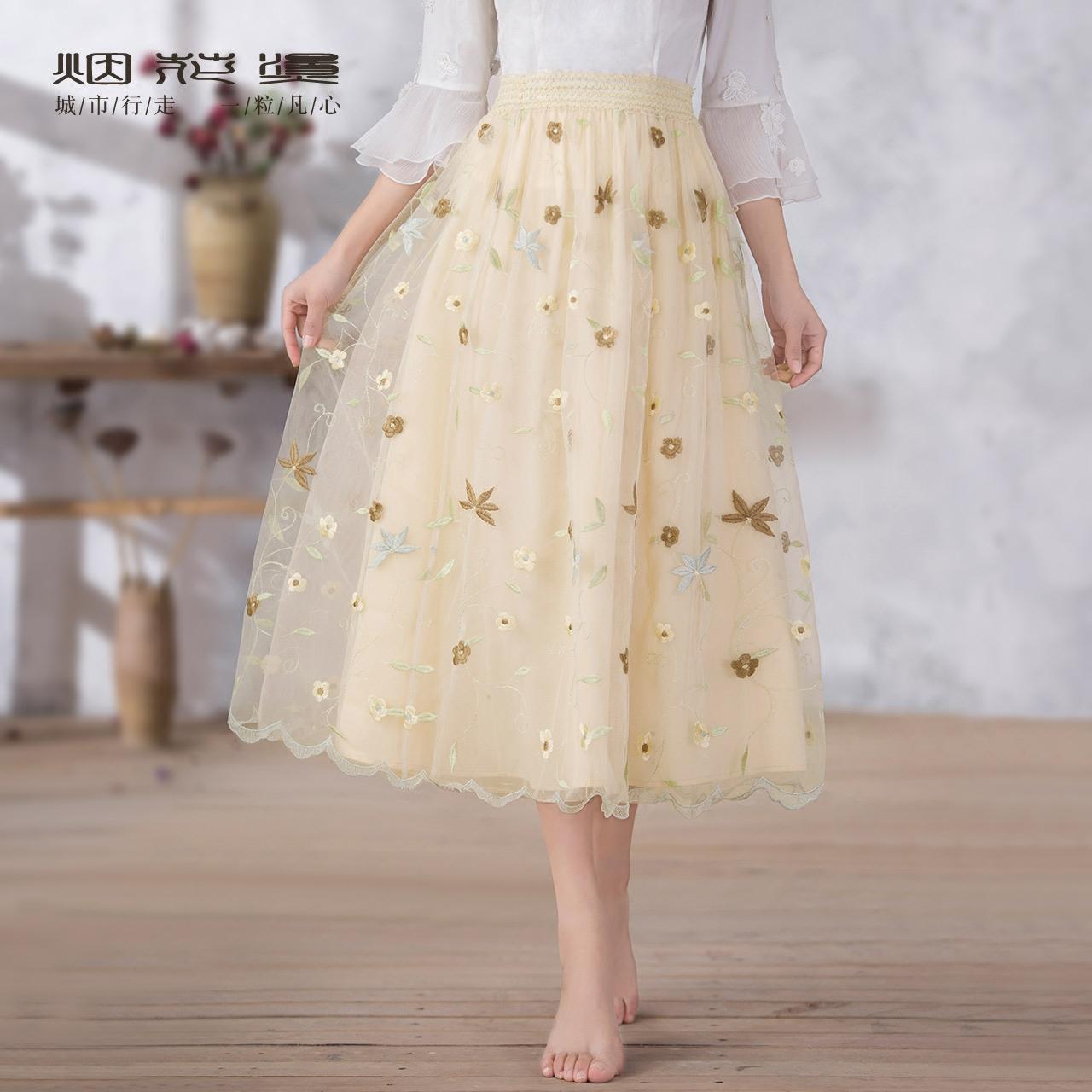 烟花烫GLP半身裙秋装女2018新款甜美清新气质网纱绣花裙子 舞茵