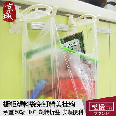 Japan KM Back cabinet hooks behind the door nail-free hook kitchen bag rack garbage bag rack