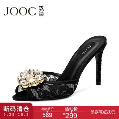 JOOC-玖诗夏季新款性感蕾丝水钻圆扣细高跟鱼嘴时装女凉拖鞋1445