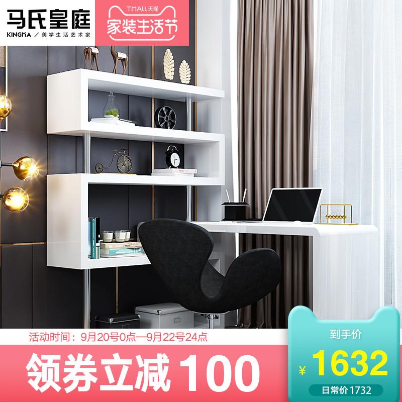 马氏皇庭旋转台式现代电脑桌 简约书架书桌组合家用创意转角桌