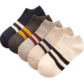 袜子男士短袜纯棉四季防臭薄款透气全棉船袜男夏季男袜子低帮运动