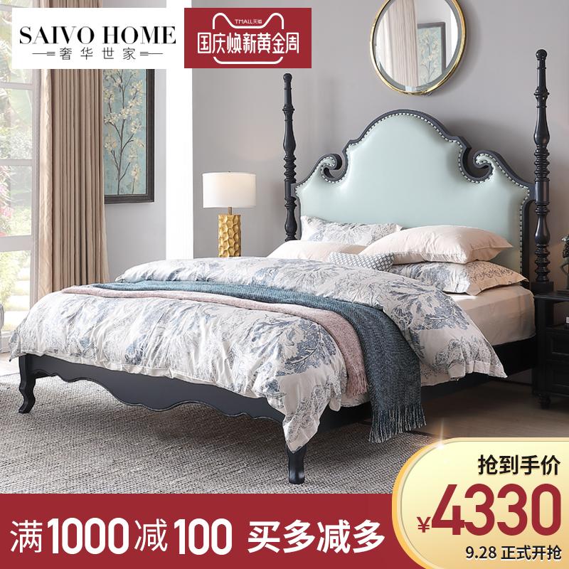 美式乡村床主卧软包实木真皮床双人床1.8米公主床欧式婚床