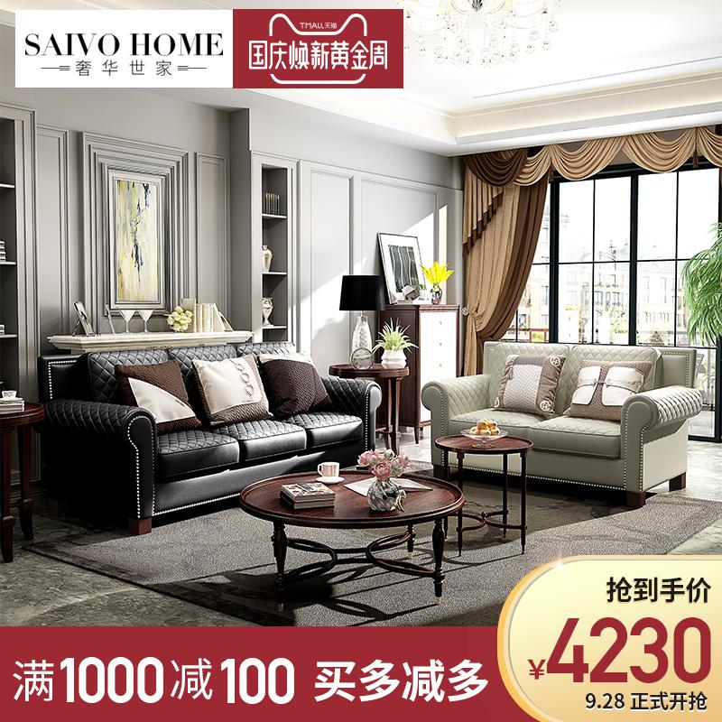 奢华世家 美式真皮沙发组合头层牛皮复古设计师客厅家具