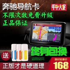 GPS навигатор Name Car product A200