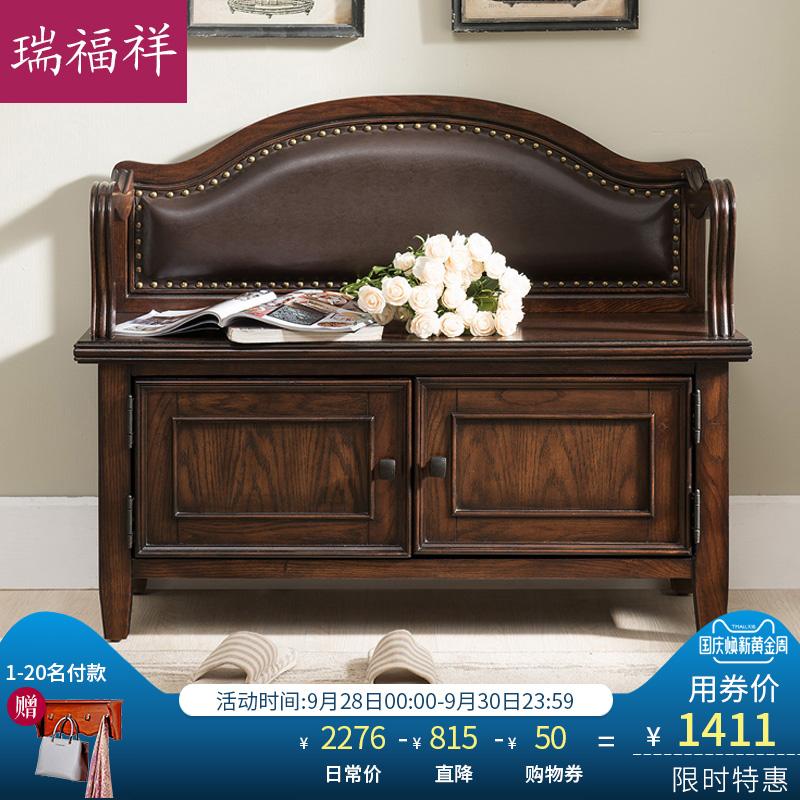 瑞福祥 美式乡村实木换鞋凳欧式门口储物凳鞋柜进门凳沙发凳G330
