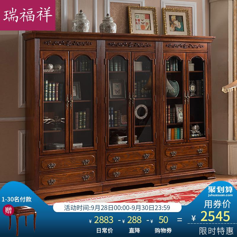 瑞福祥美式实木书柜书架 欧式书房家具储物柜组合带门书橱AI219