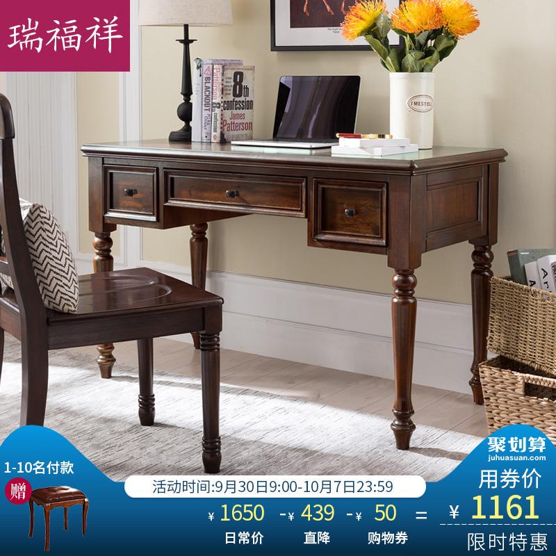 瑞福祥 美式乡村书桌美式书房简约单人办公电脑桌实木写字台AG311