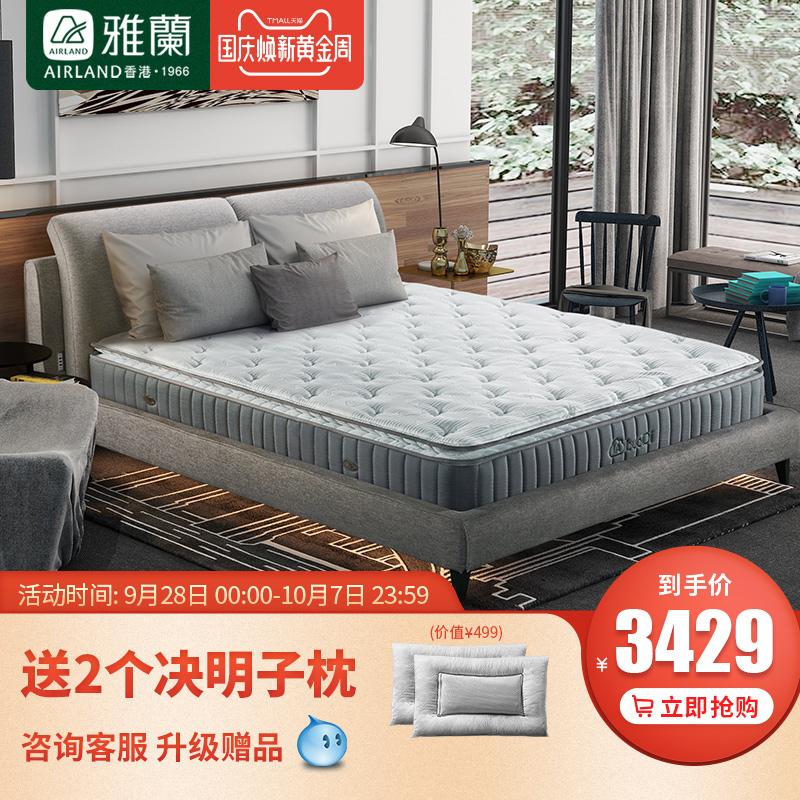 雅兰布艺床 卧室家具双人床1.5米 1.8米现代简约软床 灵感夜光聚