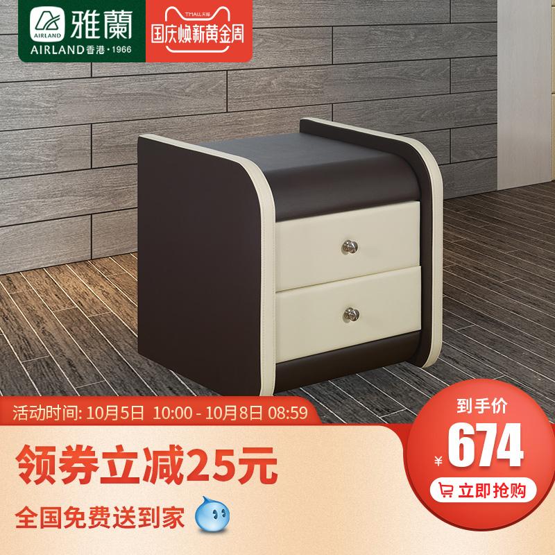 香港雅兰 小夜曲 卧室床头柜 欧式皮艺储物柜子 现代简约床边柜