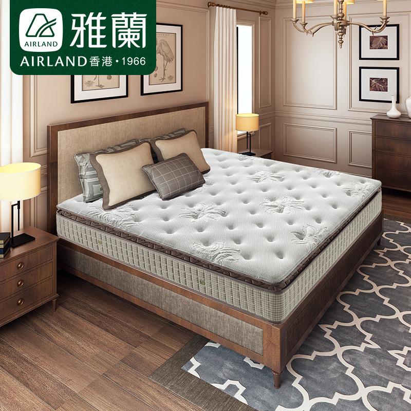 雅兰床垫 格调D3豪华版 乳胶床垫 席梦思1.5米 1.8米床弹簧床垫