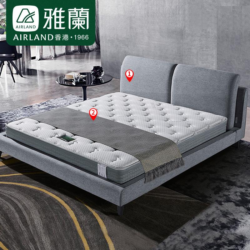 雅兰床垫卧室套餐 1.5m 1.8m灵感夜光布艺床+air8000乳胶床垫简约