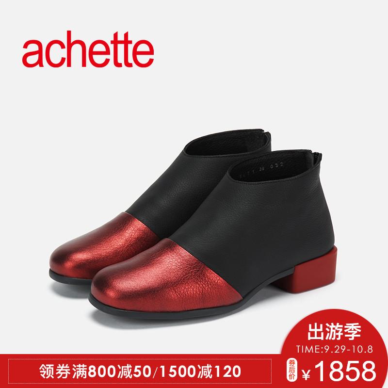 achette雅氏5LT1 2018秋冬新款撞色中跟靴子女 圆头短靴
