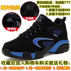 Демисезонные ботинки Onke 692