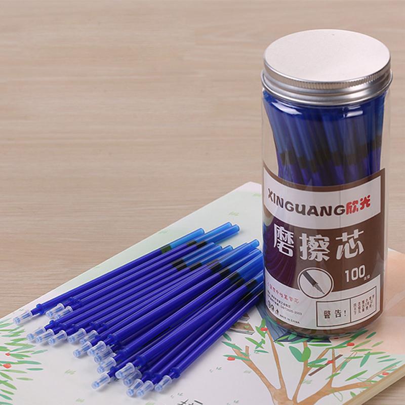 小学生易摩擦可擦笔笔芯批发包邮晶蓝针管0.5mm黑色热魔一擦水笔
