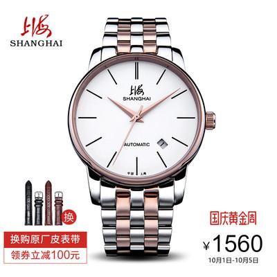 上海手表自动机械表男简约休闲日历显示时尚透底防水情侣男表751