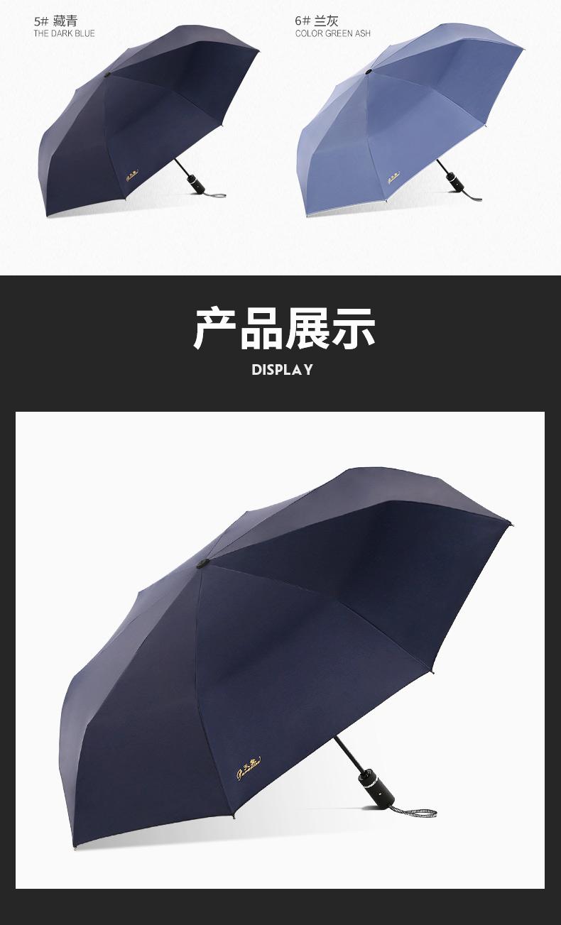 5#藏青6#兰灰HE DARK BLUEOLOR GREEN ASH产品展示DISPLAY-推好价   品质生活 精选好价