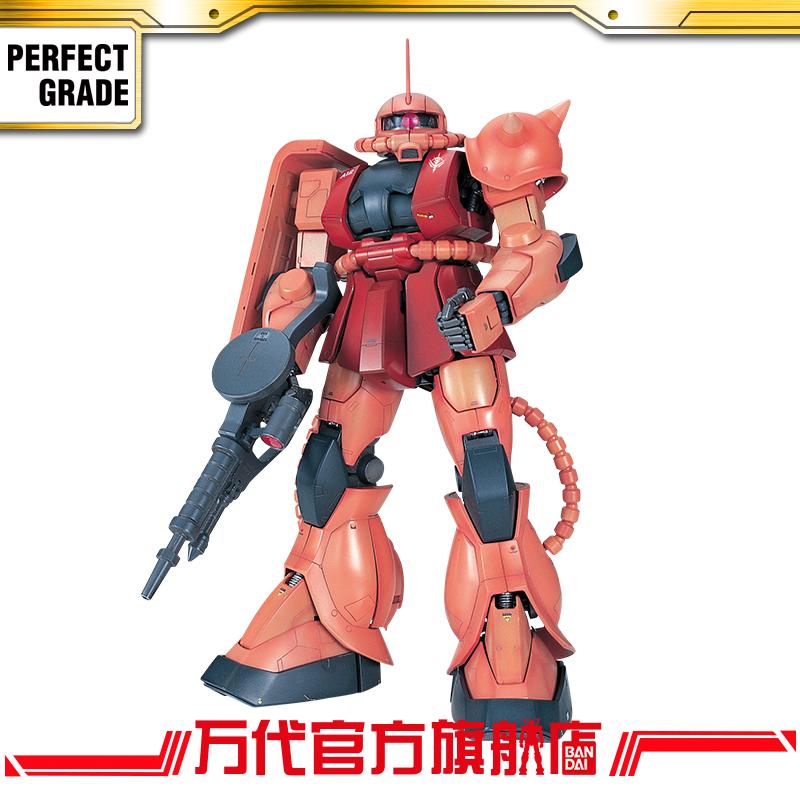 万代-BANDAI模型 1-60 PG MS-06S 渣古-扎古Ⅱ 日本原装进口 动漫