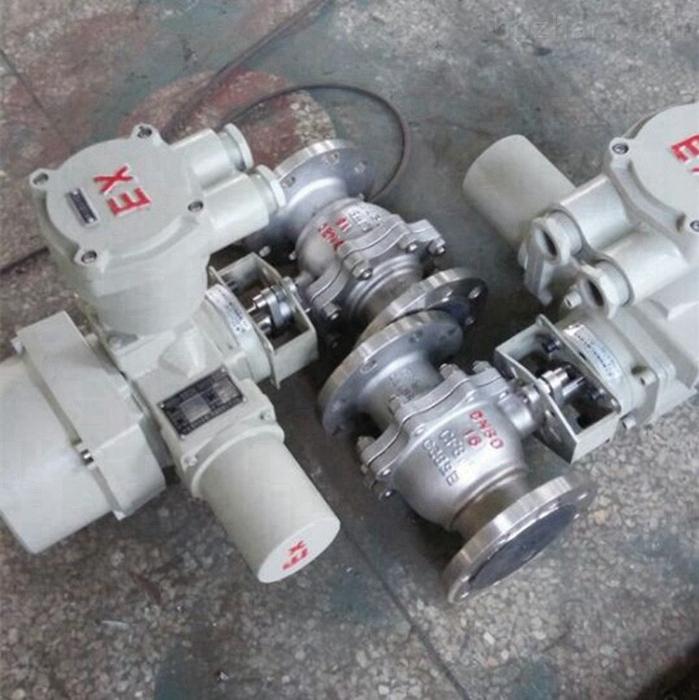 q941f-16高温蒸汽导热油电动阀调节阀电动法兰铸钢球阀dn15-200图片