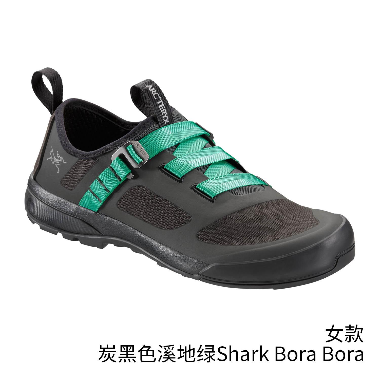 Цвет: l067878/сажа/Таитянский зеленый/акула/бора