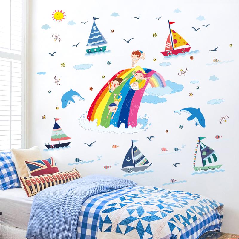【多款任选】房间创意卡通壁纸装饰