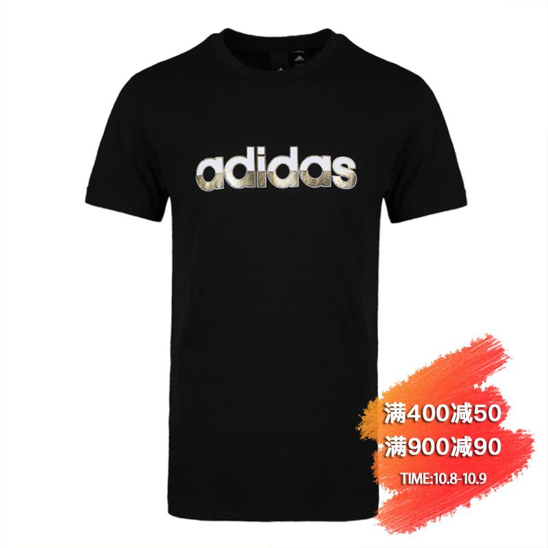 adidas-阿迪达斯男短袖 渐变烫金基础款运动休闲短袖T恤DM5213
