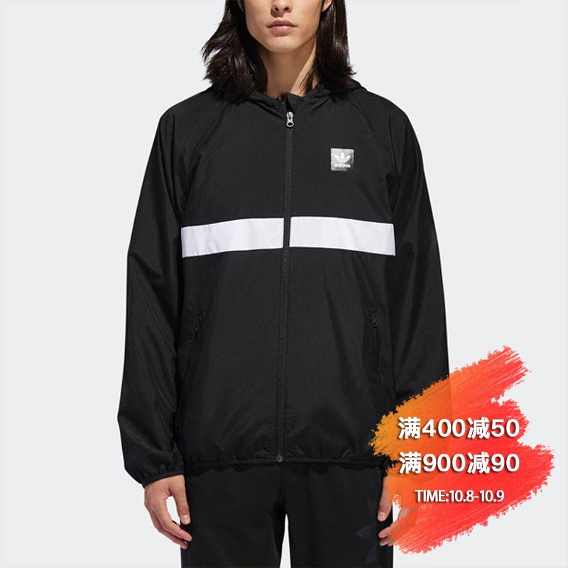 阿迪达斯-三叶草 包边袖口连帽 梭织男街舞运动防风衣外套 DH3872