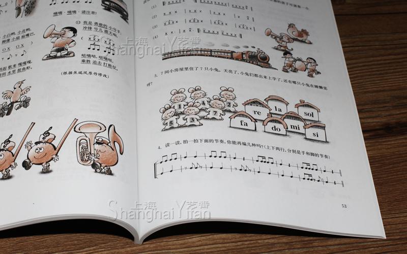 初学简单儿歌古筝曲谱-正版 趣味识谱 儿童简谱教材 幼儿五线谱教程 乐理基础教程识谱书