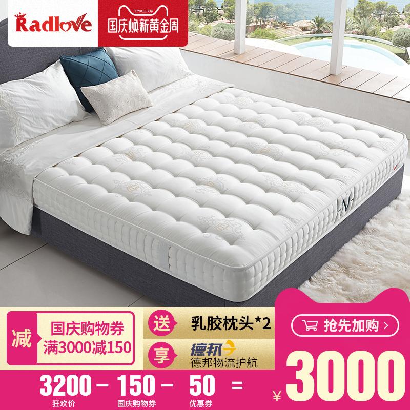 Radlove 天然乳胶 床垫 5 10cm1.8米 意大利工艺 可折叠