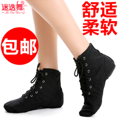 Обувь для танца живота Rosemary dance