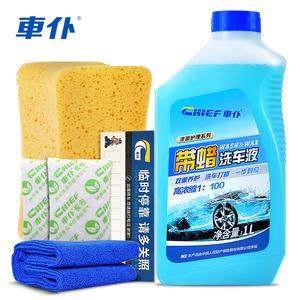 车仆洗车液汽车用水蜡泡沫清洗剂内饰柏油粘胶去污清洁神器除胶剂