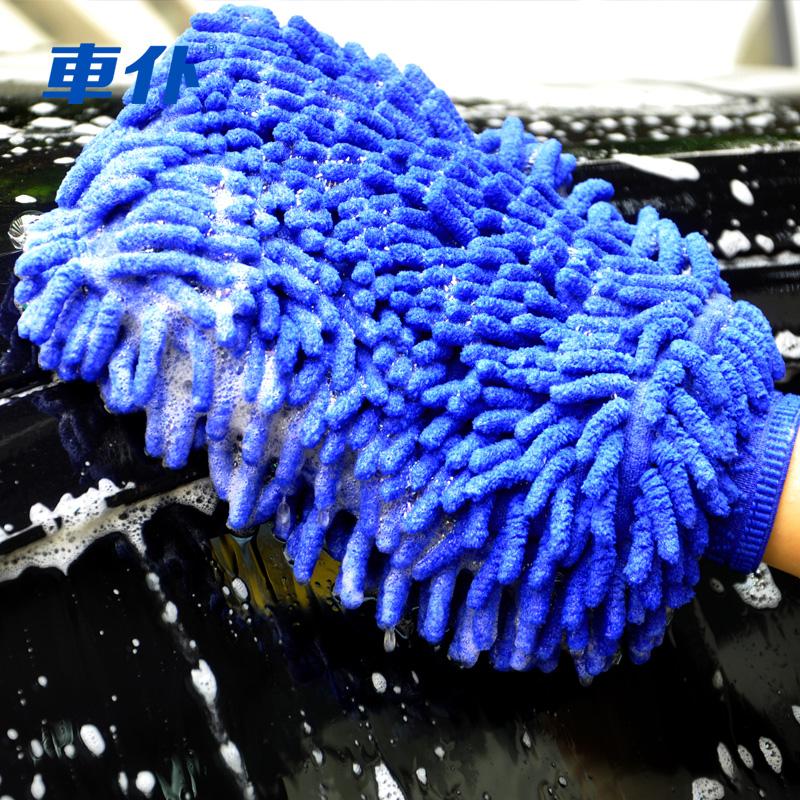 Цвет: Двусторонняя перчатка