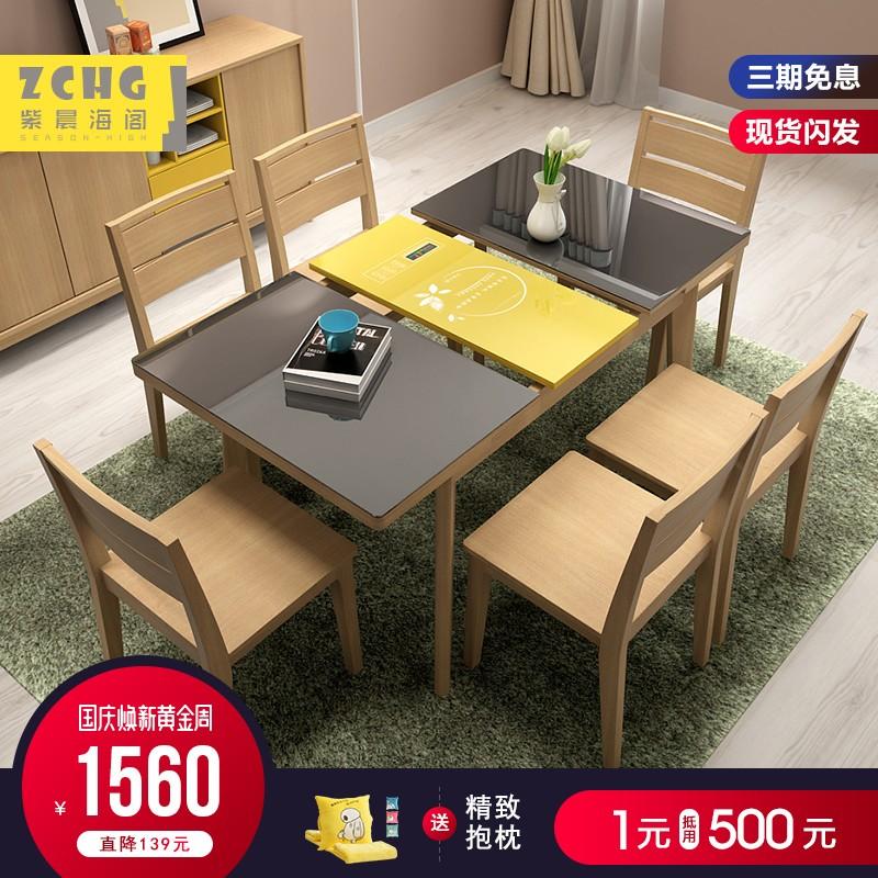 北欧彩色个性家具钢化玻璃餐桌椅组合6人伸缩小户型烤漆折叠餐桌